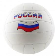 """Мяч волейбольный """"Россия"""""""