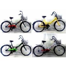 """Велосипед 24"""" Halker складной"""