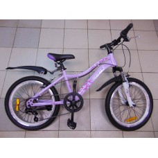 "Велосипед 20"" Skill Baska V"