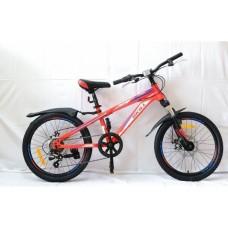 "Велосипед 20"" Skill King MD"