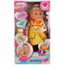 """Кукла """"Карапуз"""" 40 см, ходит, поет песню, читает стихи, щенок на поводке 16131-RU"""