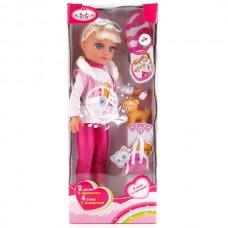 """Кукла """"Карапуз"""" 40 см озвуч. с питомцем в кор. 88113-RU"""