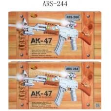 Автомат Arsenal ARS244
