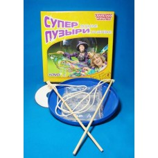 """Мыльные пузыри """"Супер на веревке + DVD"""""""