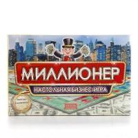 """Игра Монополия """"Умка"""" бизнес в кор. 761"""