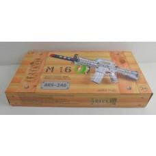 Винтовка М-16 Arsenal ARS246