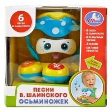 """Музыкальная игрушка """"УМКА"""" Осьминожик на бат. свет+звук в кор. B1495729-R"""