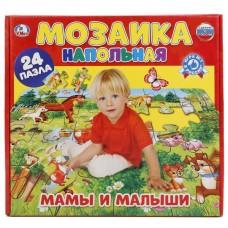 """Напольная мозаика """"УМКА"""" 24 пазла в кор. 4690590146262"""