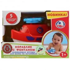 """Игрушка для купания УМКА """"Кораблик с фонтаном"""" на бат. B1487992-R"""
