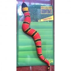 Пластизоль Играем Вместе Королевская змея (тянучка) на блистере W6328-189Y