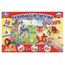 """Игра с липучками """"Умка"""" зоопарк 276"""
