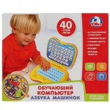 """Обучающий компьютер """"УМКА"""" Азбука Машинок 33 стиха о машинах,учим слова,7 песенок B768764-R1"""