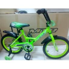 "Велосипед 20"" Black Aqua"