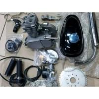 Веломотор (двигатель) F50 полный комплект