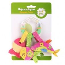 Развивающая игрушка Погремушка Рыбки 93545