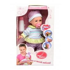 """Кукла инт. 40см Катя """"Я нуждаюсь в твоей заботе"""" 451103"""