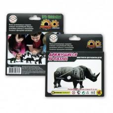 "3D Action Puzzle ""Животные"" Носорог HWMP-37"