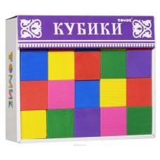 Куб.20 Цветные 2323