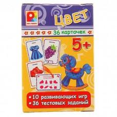 Игры с карточками Цвет C-915