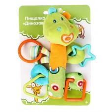 Развивающая игрушка Динозаврик с пищалкой 93922