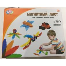 """Конструктор """"Магнитный лист"""" 14 дет. JQ614"""