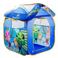Палатка детская игровая ФИКСИКИ, 83x80x105 в сумке GFA-FIX-R