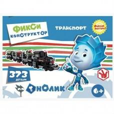 "Конструктор ""Фиксики"" серия ""Транспорт"" Паровоз с вагонами Gl-6258"