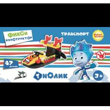 """Конструктор """"Фиксики"""" серия """"Транспорт"""" Моторная лодка Gl-6264"""
