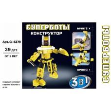 """Конструктор SuperBlock """"Робот-Трансформер"""" желтый S Gl-6279"""