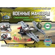 """Конструктор SuperBlock """"Военные маневры"""" Самолет классический XS Gl-6283"""