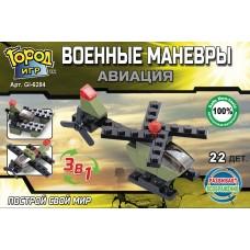 """Конструктор SuperBlock """"Военные маневры"""" Вертолет XS Gl-6284"""