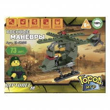 """Конструктор SuperBlock """"Военные маневры"""" Вертолет М Gl-6286"""