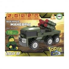 """Конструктор SuperBlock """"Военные маневры"""" ПВО M Gl-6287"""