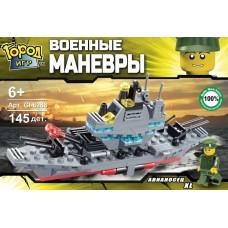 """Конструктор SuperBlock """"Военные маневры"""" Авианосец XL Gl-6288"""