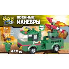 """Конструктор SuperBlock """"Военные маневры"""" ПВО XL Gl-6297"""