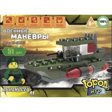 """Конструктор SuperBlock """"Военные маневры"""" Авианосец М Gl-6298"""