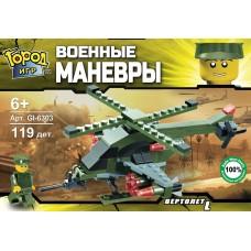 """Конструктор SuperBlock """"Военные маневры"""" Вертолет L Gl-6303"""