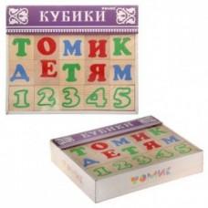 Куб.20 Алфавит с цифрами 2222-2