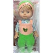 Кукла большая Ляля № 1