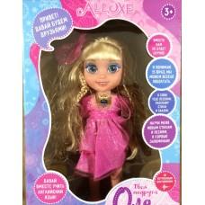 Кукла Оля интерактивная 69020