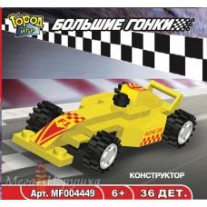 """Конструктор SuperBlock """"Большие гонки"""" Гоночная машина XS MF004449"""