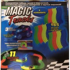 Magic Track PT-165 11 скор. дорог, неон.