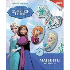 Магниты из гипса Disney Холодное сердце Мд-010