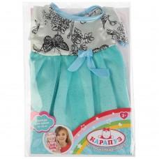 """Одежда для кукол """"Карапуз"""" 40-42 см OTF-1906D-RU"""